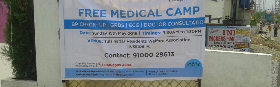 Tulsi Nagar Camp 3